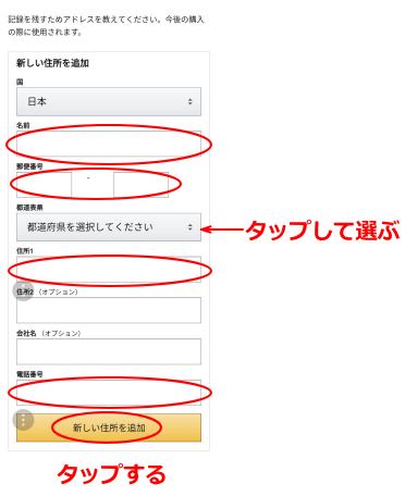 https://egao21.com/blog/image/gift/8.png
